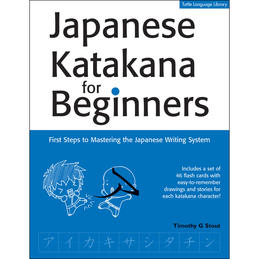 Japanese Katakana for Beginners