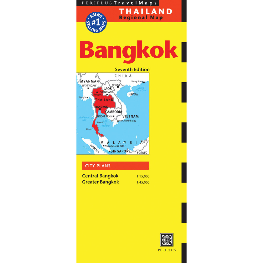 Bangkok Travel Map Seventh Edition