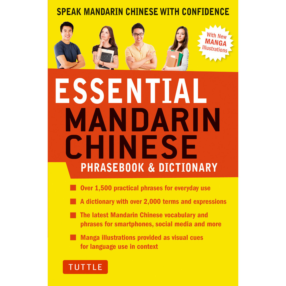 Essential Mandarin Chinese Phrasebook & Dictionary