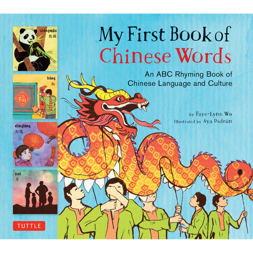 My First Book of Chinese Words (9780804849418)