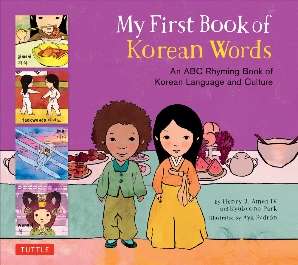 My First Book of Korean Words (9780804849401)