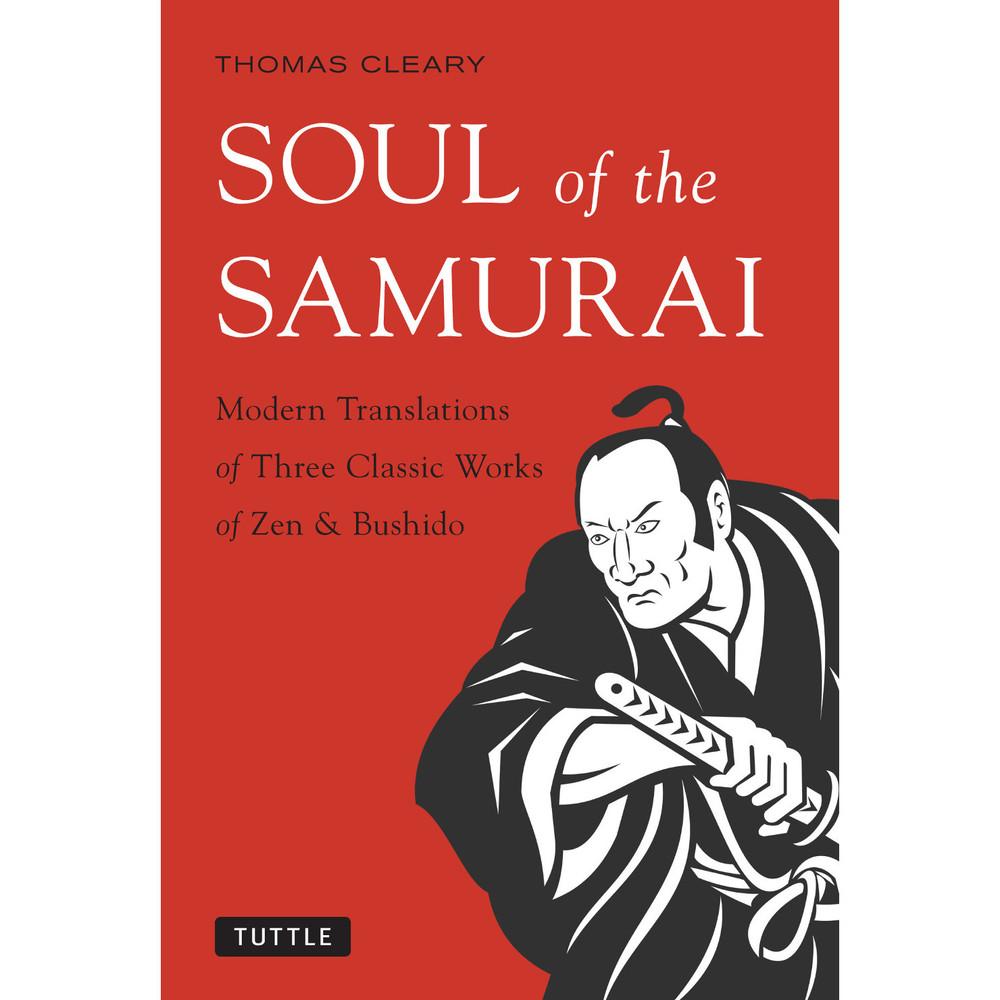 Soul of the Samurai (9784805312919)