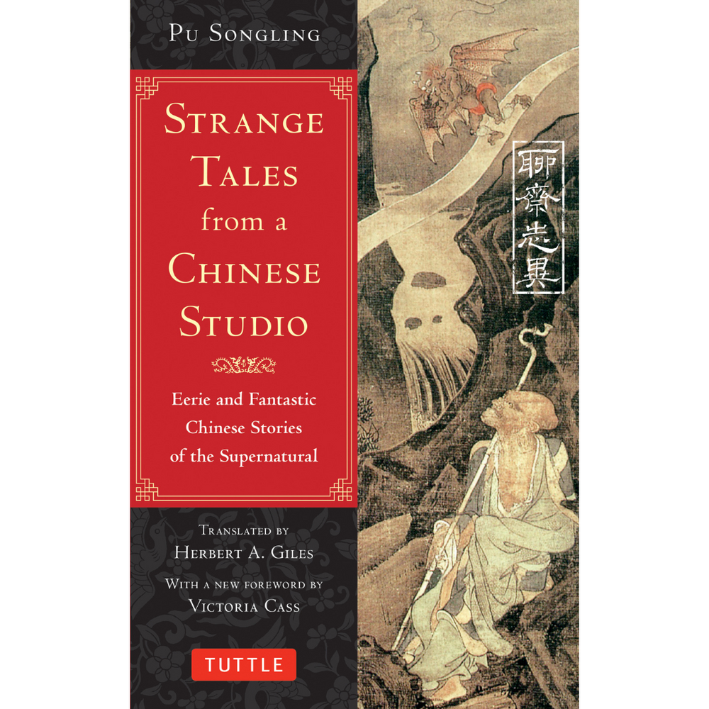 Strange Tales from a Chinese Studio (9780804849081)