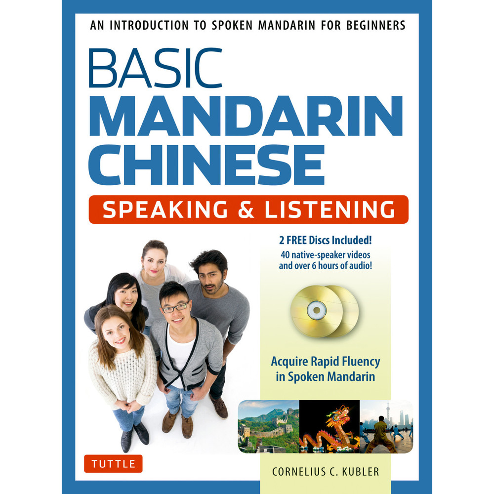 Basic Mandarin Chinese - Speaking & Listening Textbook