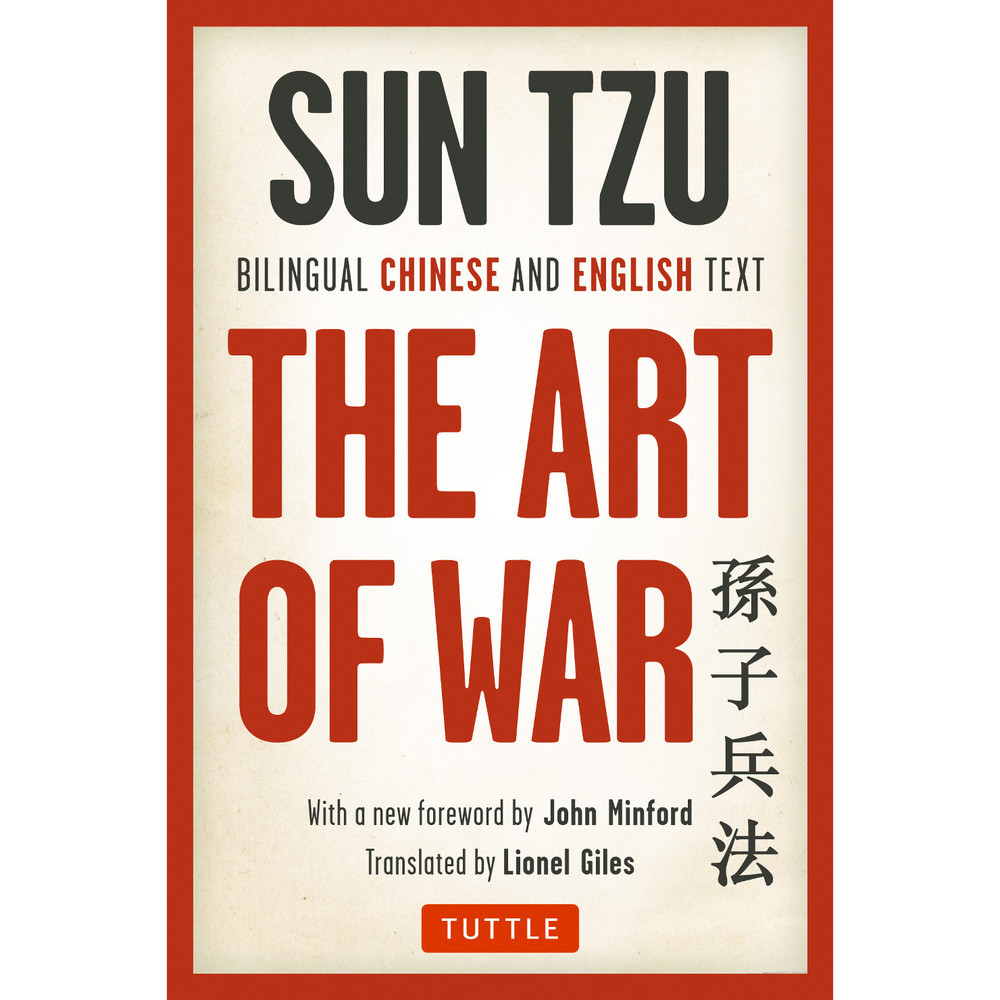 The Art of War (9780804848206)