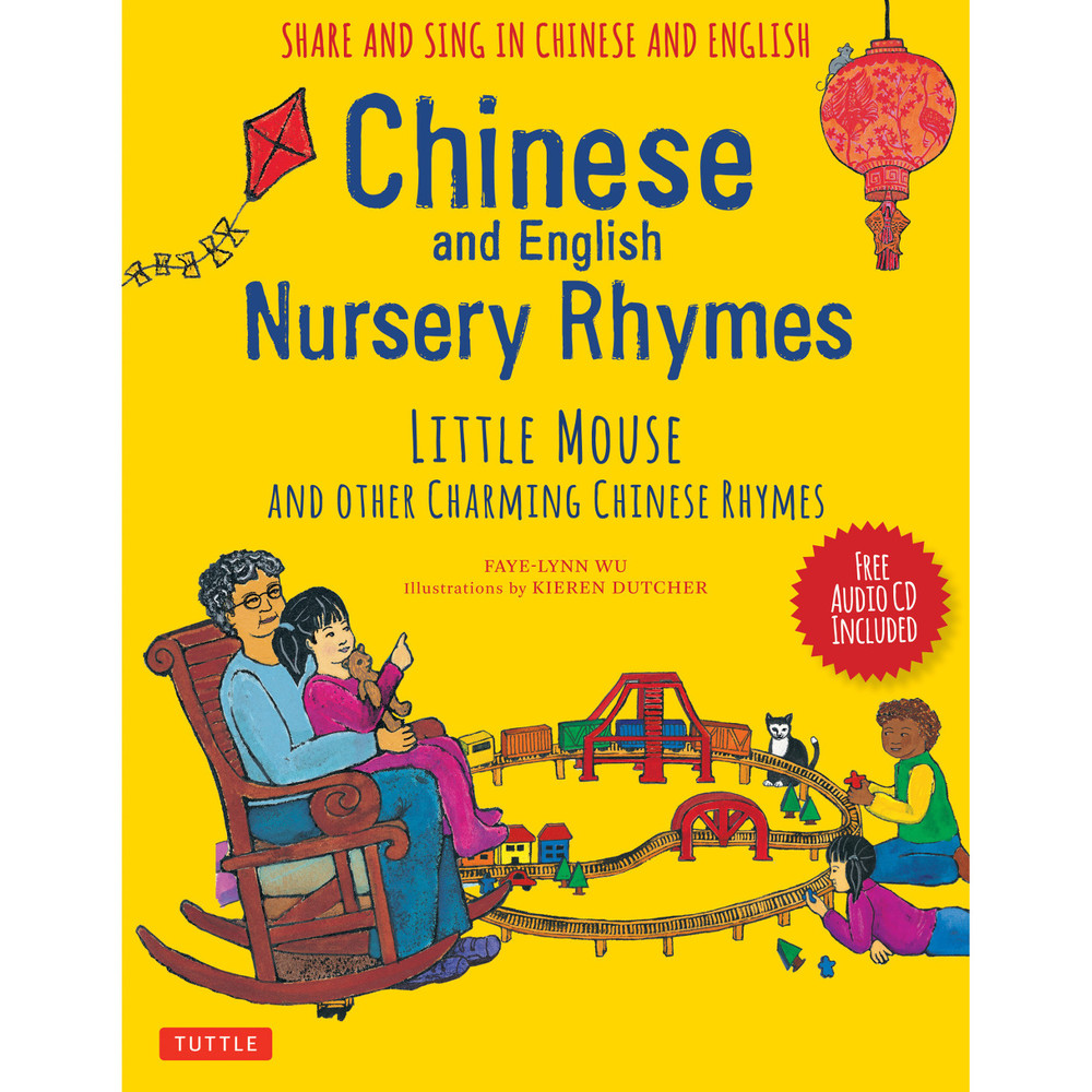 Chinese and English Nursery Rhymes (9780804849999)