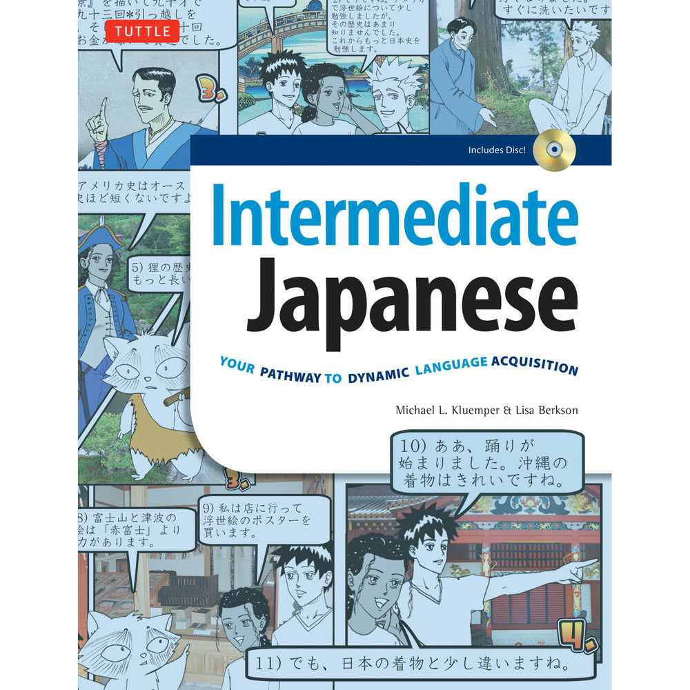 Intermediate Japanese (9780804850483)