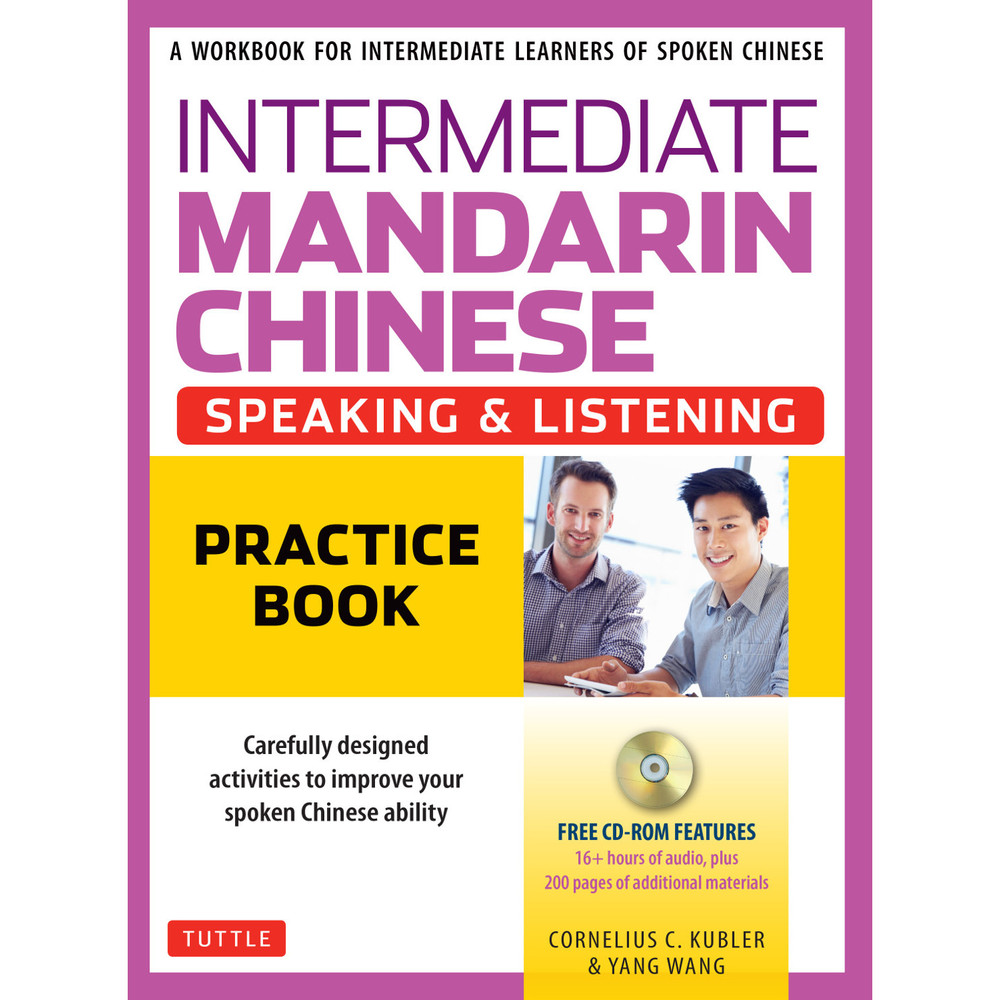 Intermediate Mandarin Chinese Speaking & Listening Practice