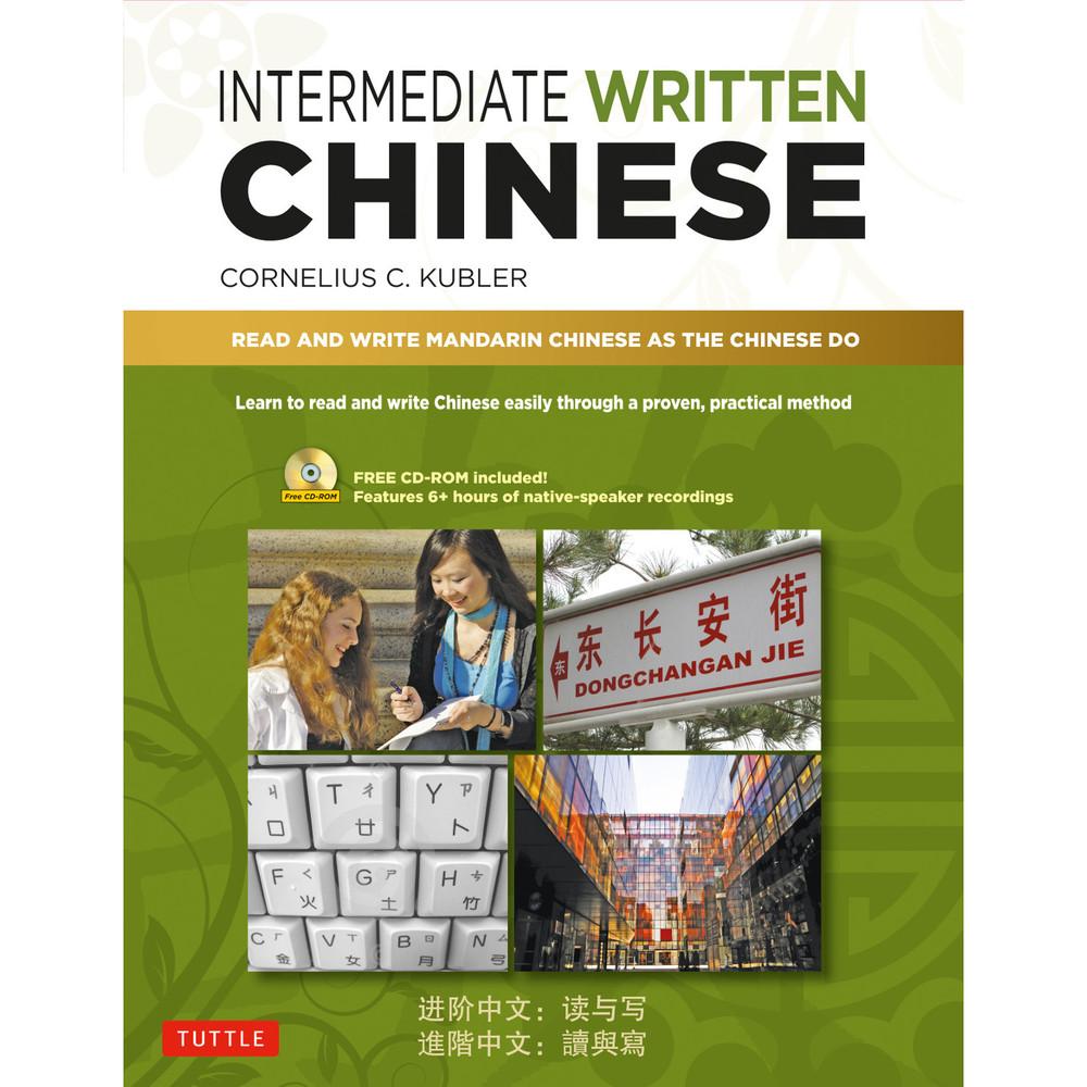 Intermediate Written Chinese (9780804850513)