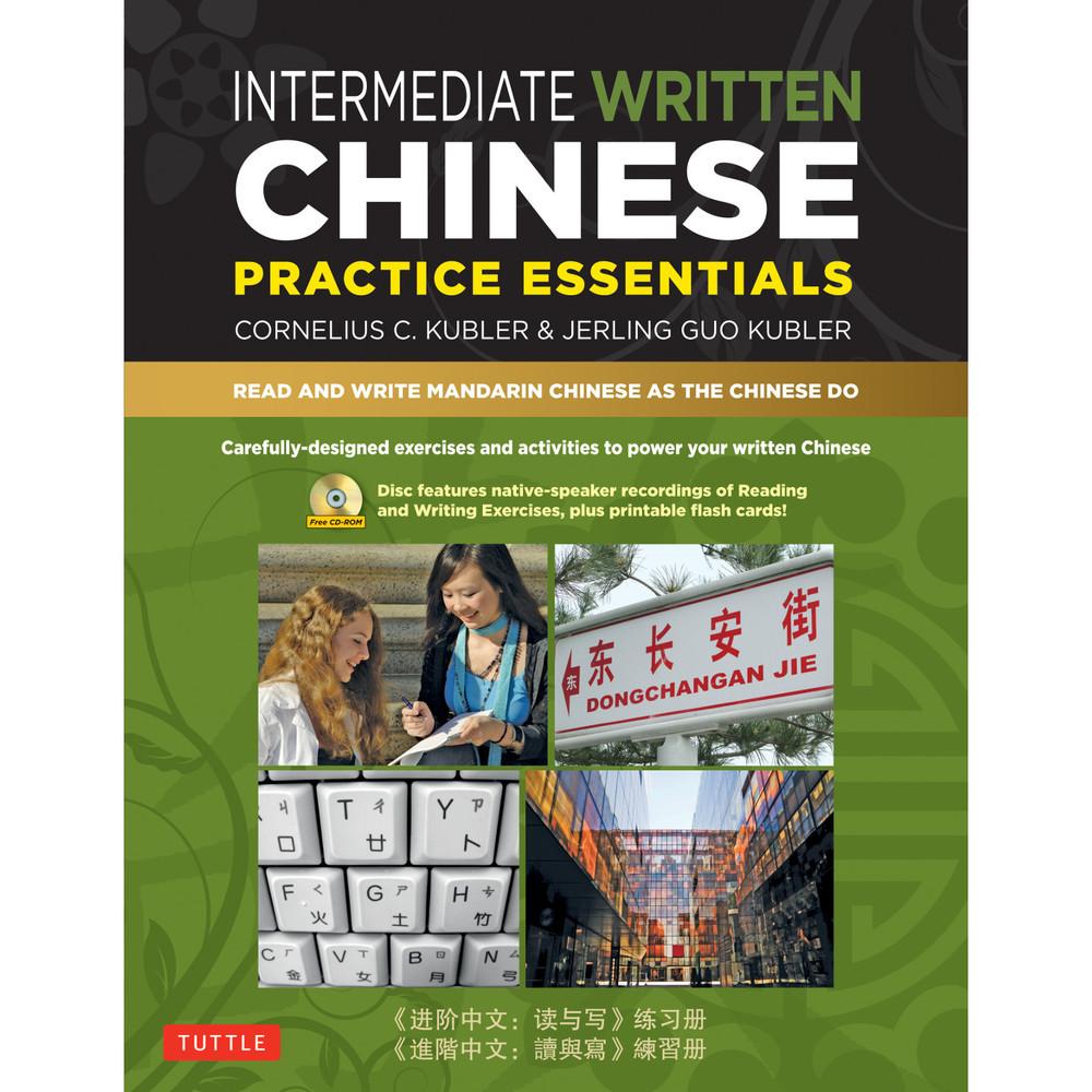 Intermediate Written Chinese Practice Essentials (9780804850520)