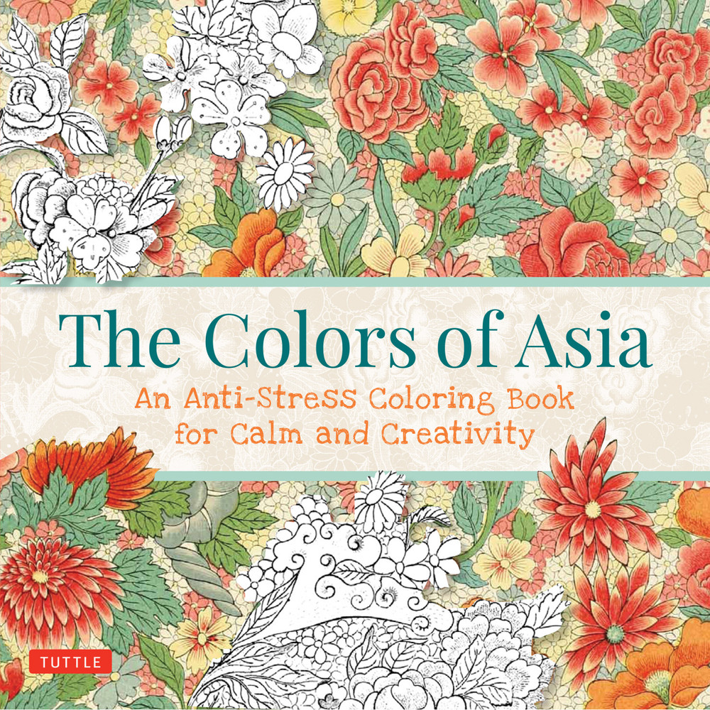 The Colors of Asia (9780804850377)