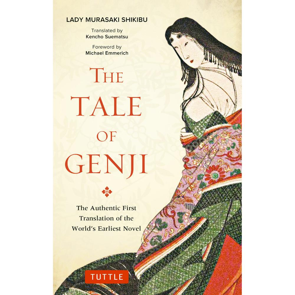 The Tale of Genji (9784805314647)