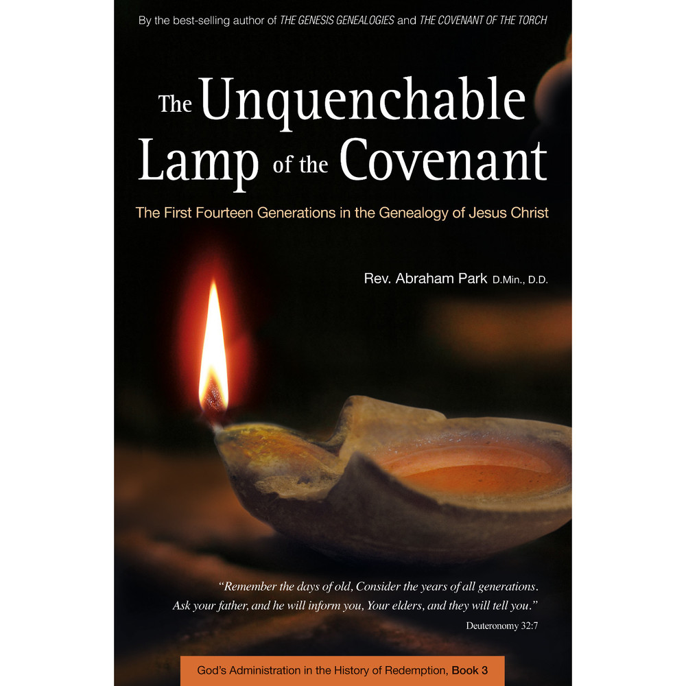 The Unquenchable Lamp of the Covenant (9780794608125)