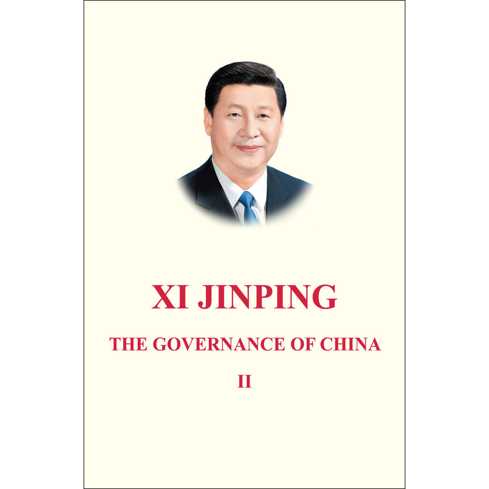 Xi Jinping: The Governance of China Volume 2