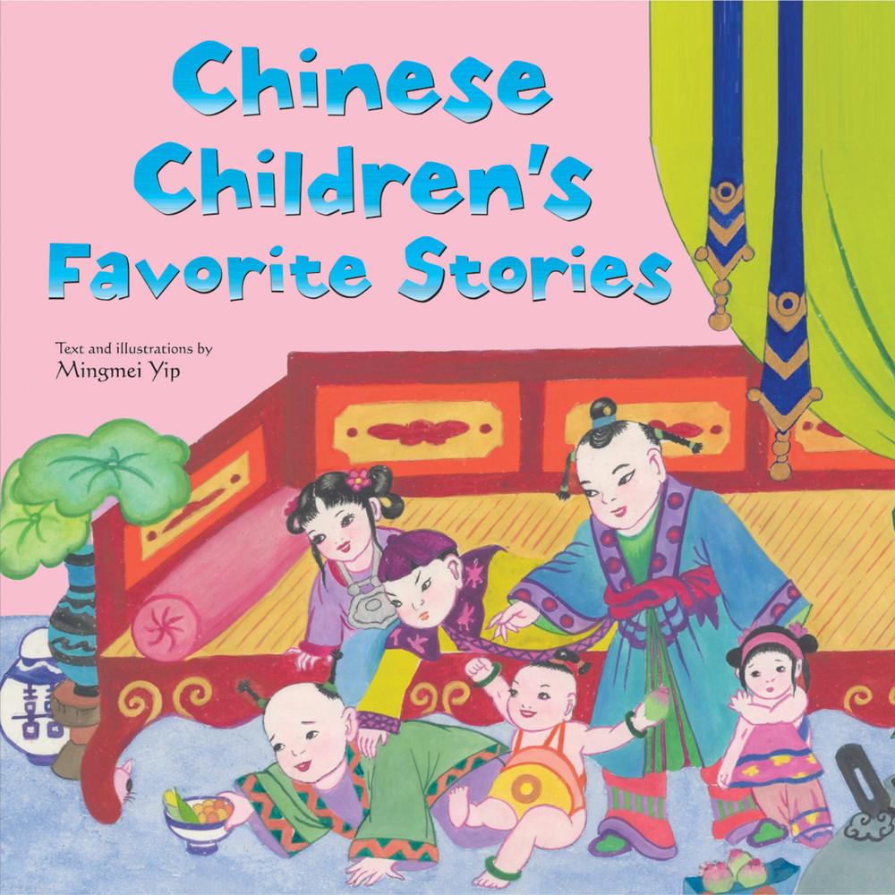 Chinese Children's Favorite Stories (9780804850179)