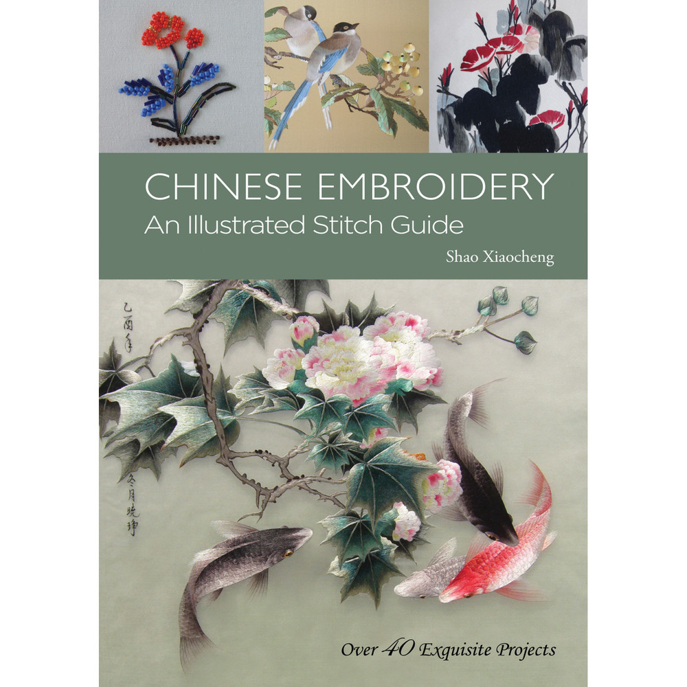 Chinese Embroidery (9781602201590)