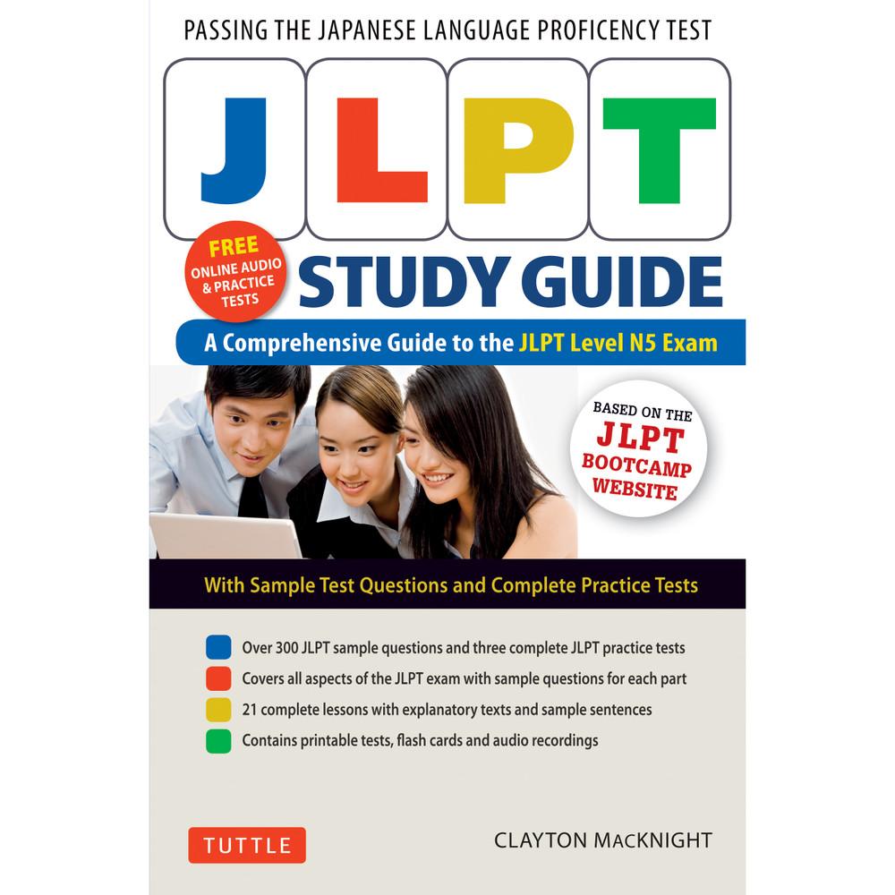 JLPT Study Guide