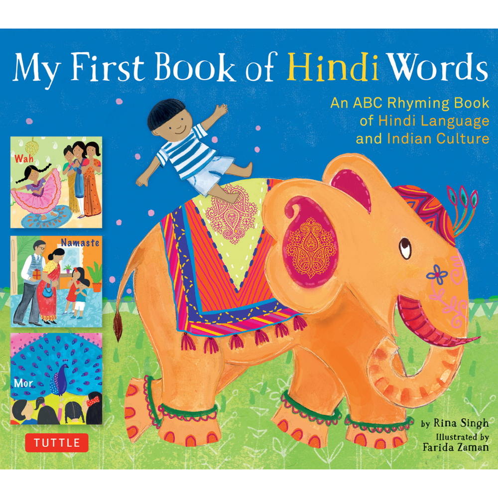 My First Book of Hindi Words (9780804850131)