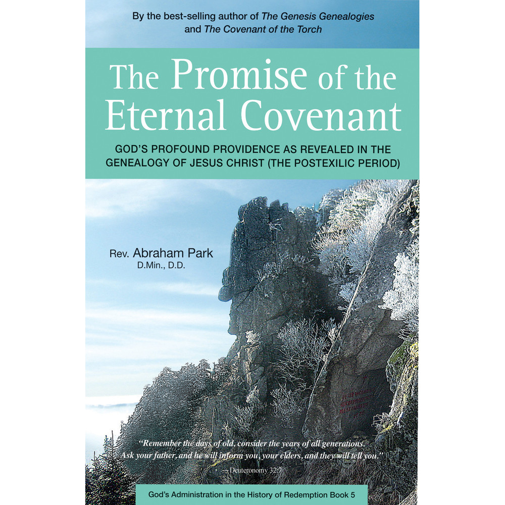 Promise of the Eternal Covenant (9780794608187)