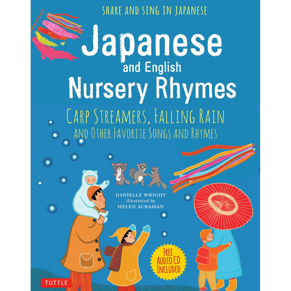 Japanese and English Nursery Rhymes