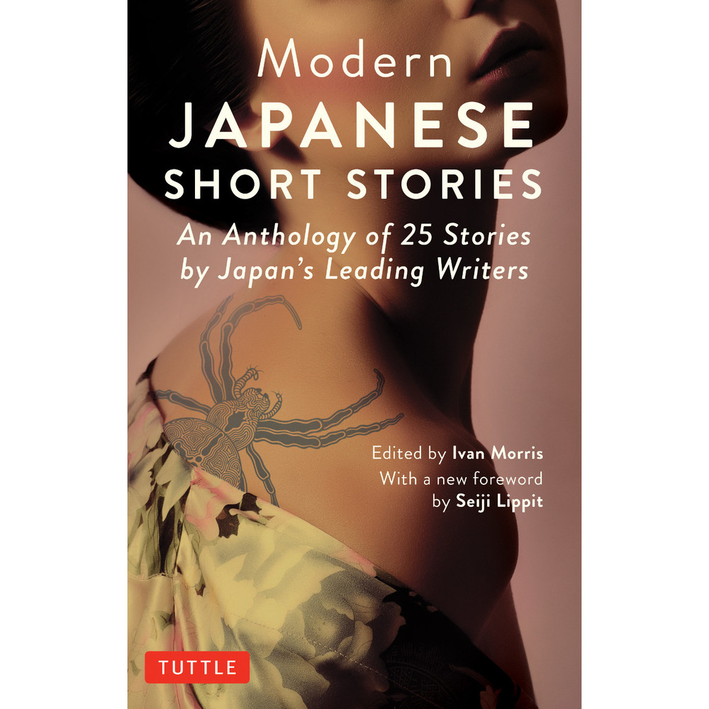 Modern Japanese Short Stories