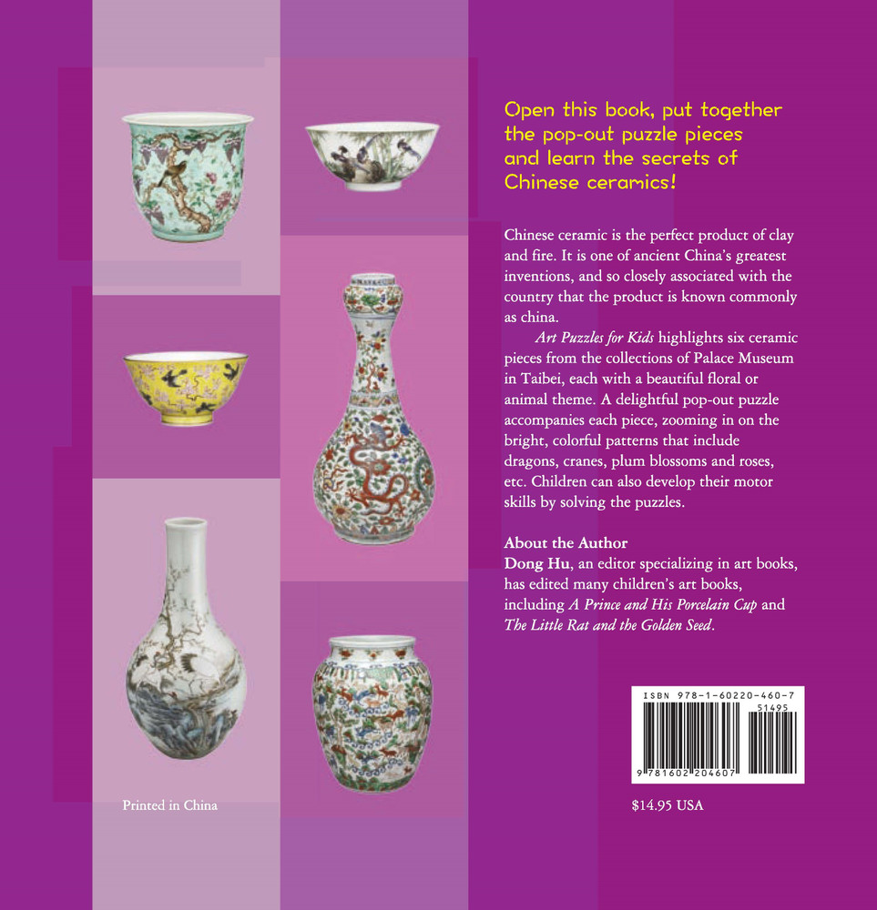 Art Puzzles for Kids: Chinese Ceramics