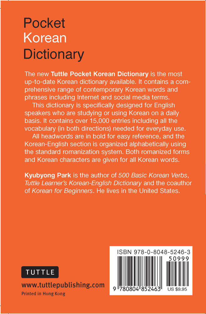 Tuttle Pocket Korean Dictionary