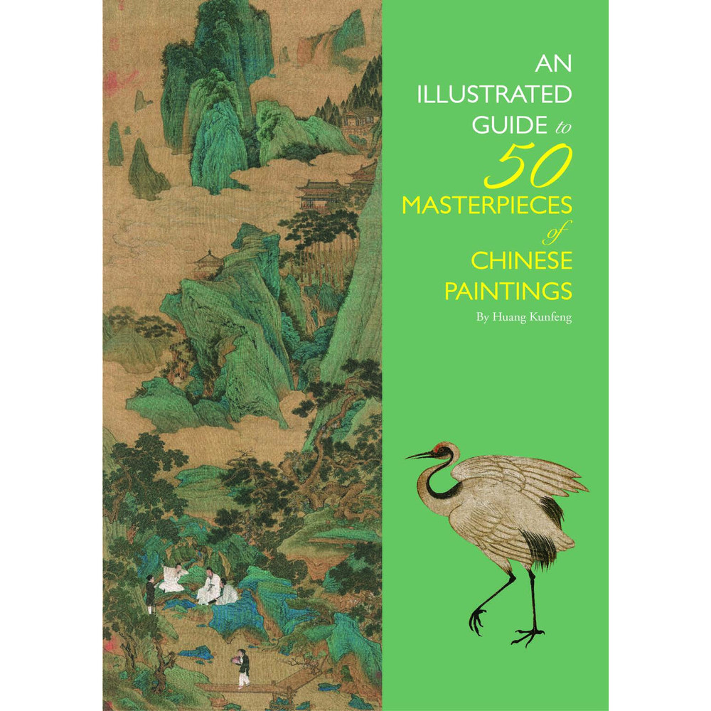 An Illustrated Guide to 50 Masterpieces of Chinese Paintings
