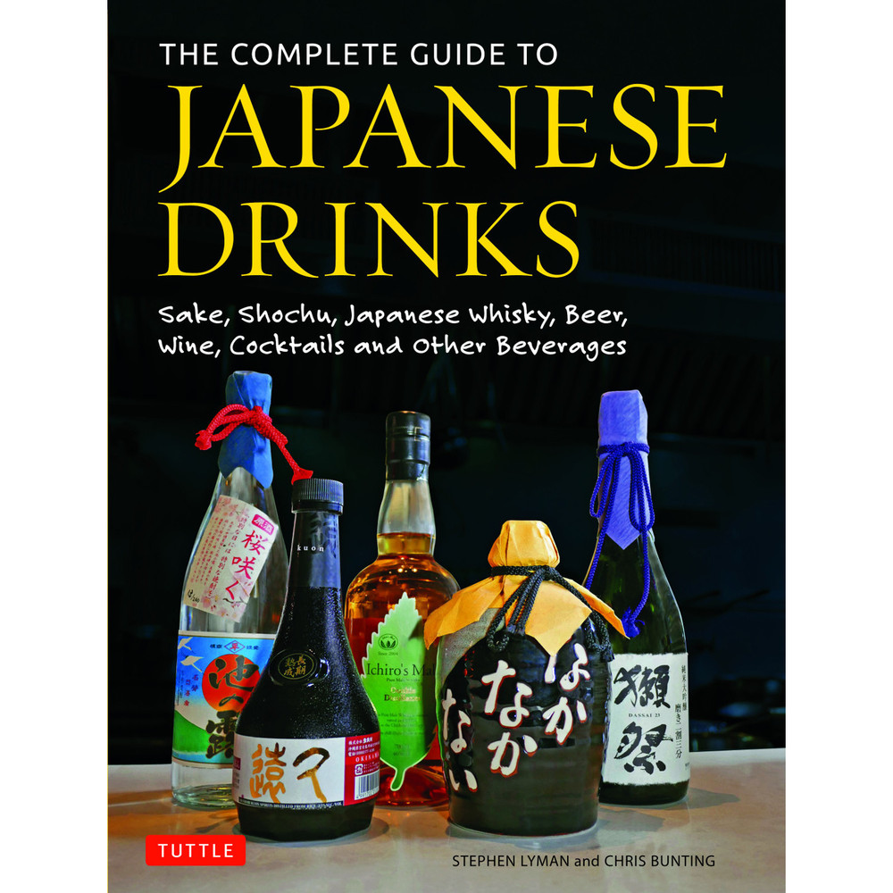 The Complete Guide to Japanese Drinks
