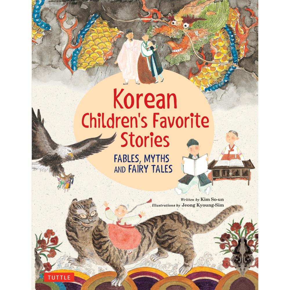 Korean Children's Favorite Stories