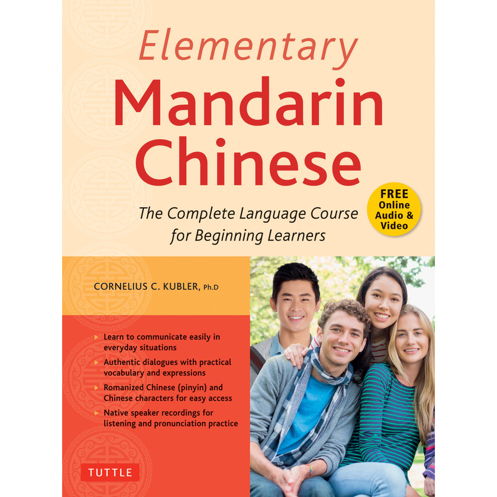 Elementary Mandarin Chinese Textbook