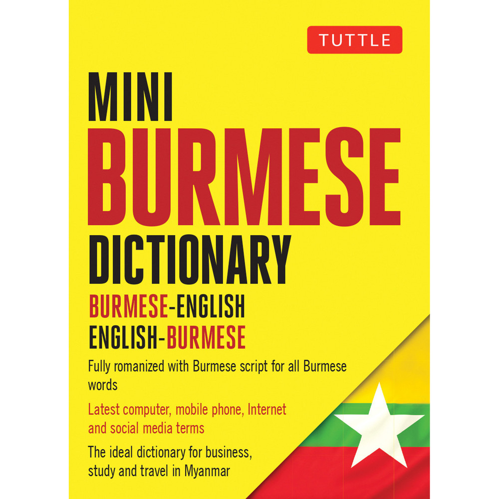 Mini Burmese Dictionary