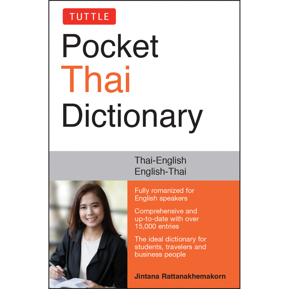 Tuttle Pocket Thai Dictionary