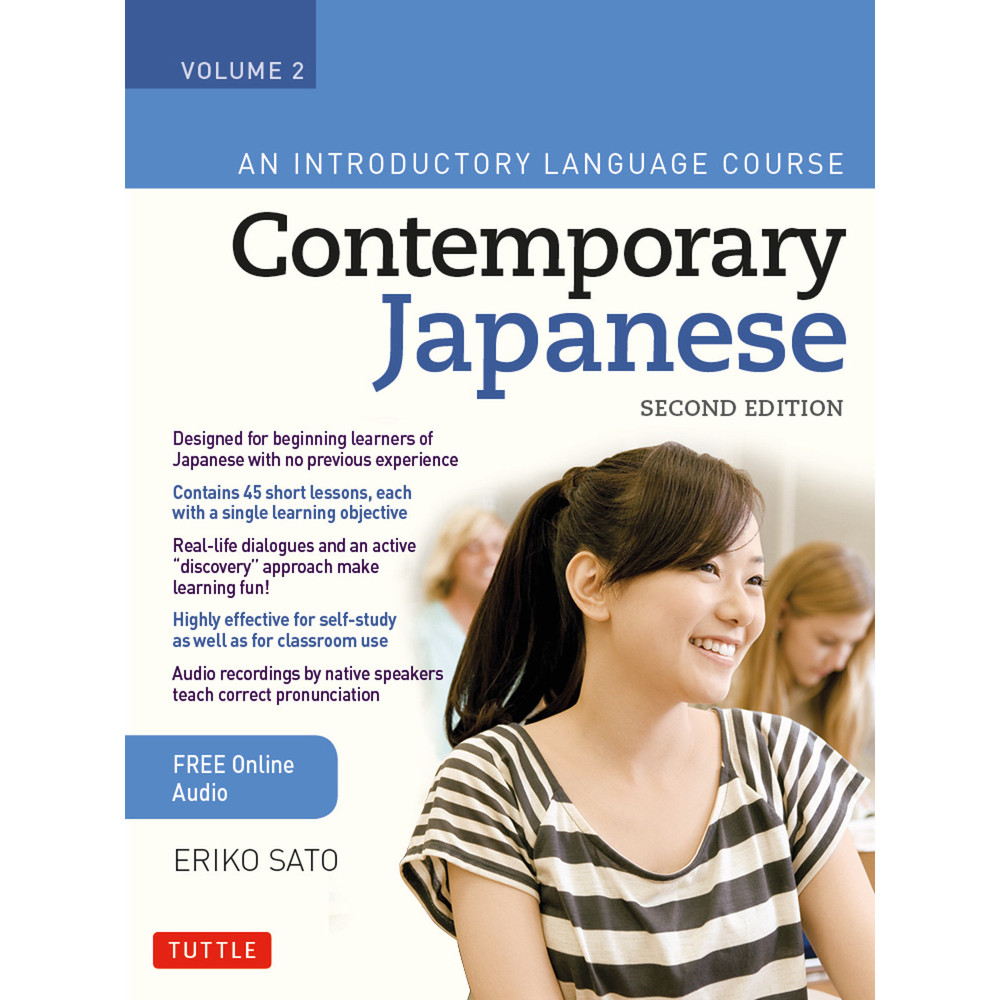 Contemporary Japanese Textbook Volume 2