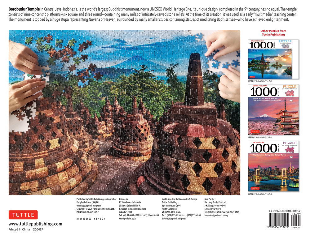 Indonesia Jigsaw Puzzle - 1,000 pieces