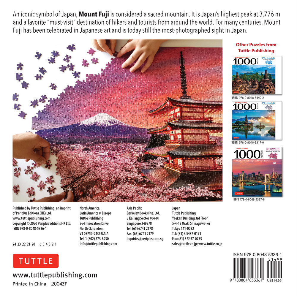 Mount Fuji Japan Jigsaw Puzzle - 1,000 pieces: Snowcapped Mount Fuji and Chureito Pagoda in Springtime (Finished size 24 in X 18 in)