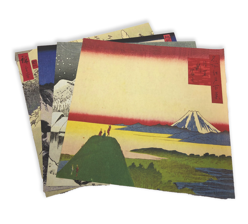 Origami Paper 200 sheets Japanese Woodblock Prints 8 1/4""