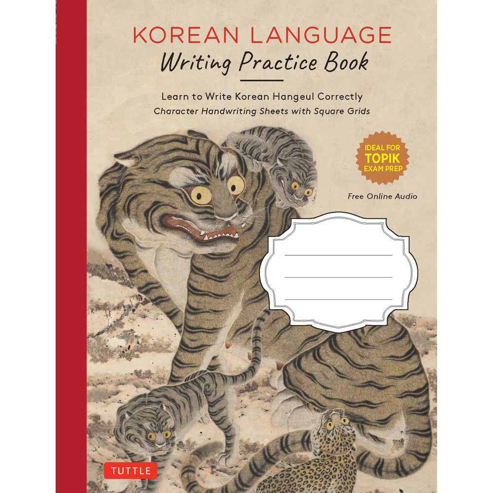 Korean Language Writing Practice Book
