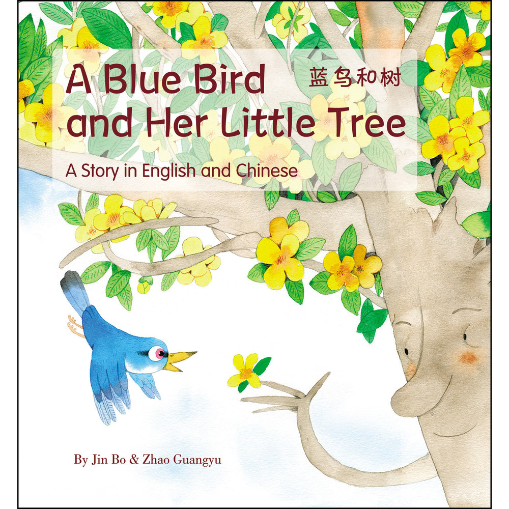 A Blue Bird and Her Little Tree