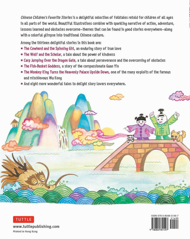Chinese Children's Favorite Stories