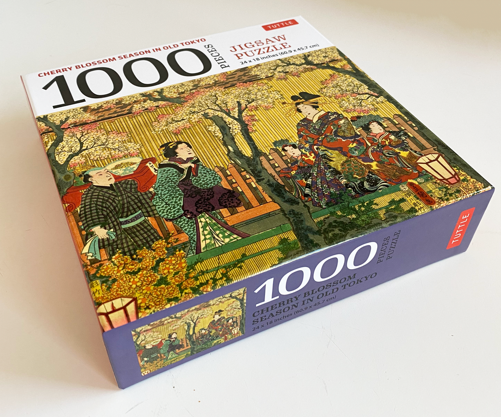 Cherry Blossom Season in Old Tokyo- 1000 Piece Jigsaw Puzzle