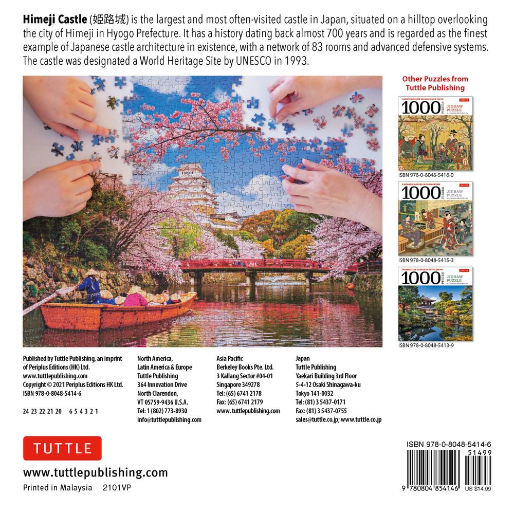 Samurai Castle & Cherry Blossoms- 1000 Piece Jigsaw Puzzle