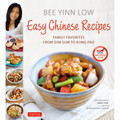 Easy Chinese Recipes