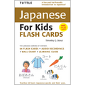Tuttle Japanese for Kids Flash Cards Kit