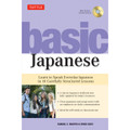 Basic Japanese (Paperback with disc)