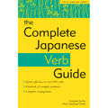 The Complete Japanese Verb Guide
