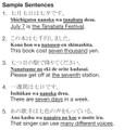 Japanese Kanji Power