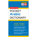 Pocket Arabic Dictionary