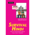 Survival Hindi