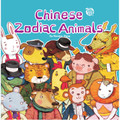 Chinese Zodiac Animals